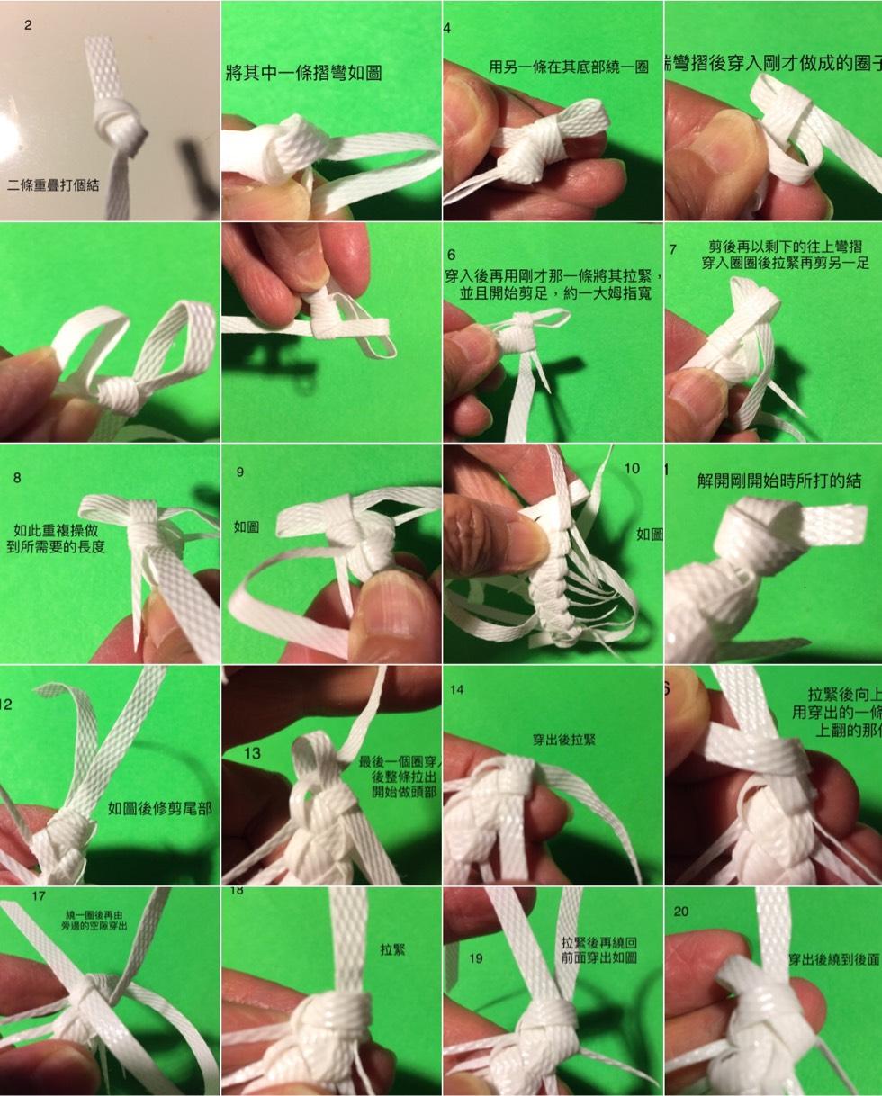 中国结论坛 打包帶編織的小動物。  立体绳结教程与交流区 154449zcbt0kswuweweweq