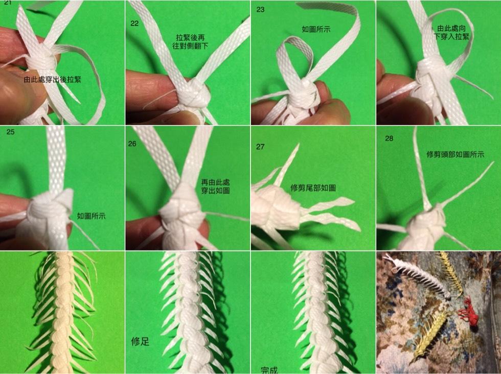 中国结论坛 打包帶編織的小動物。  立体绳结教程与交流区 154454rh4d4t6jyl4449hy