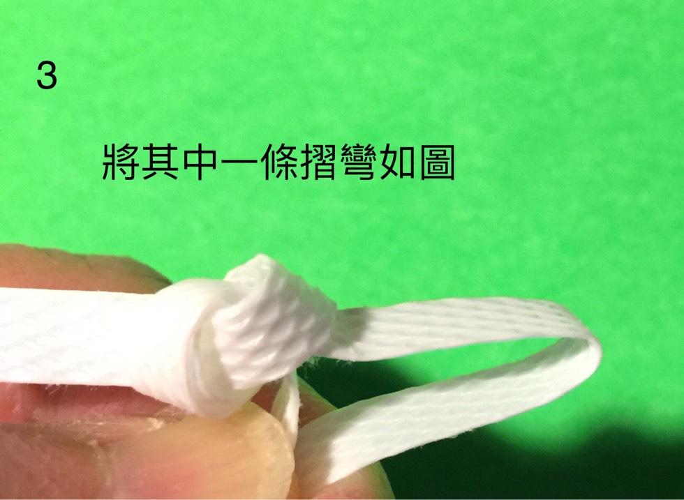 中国结论坛 打包帶編織的小動物。  立体绳结教程与交流区 154519h2t8yw8s44yhugag