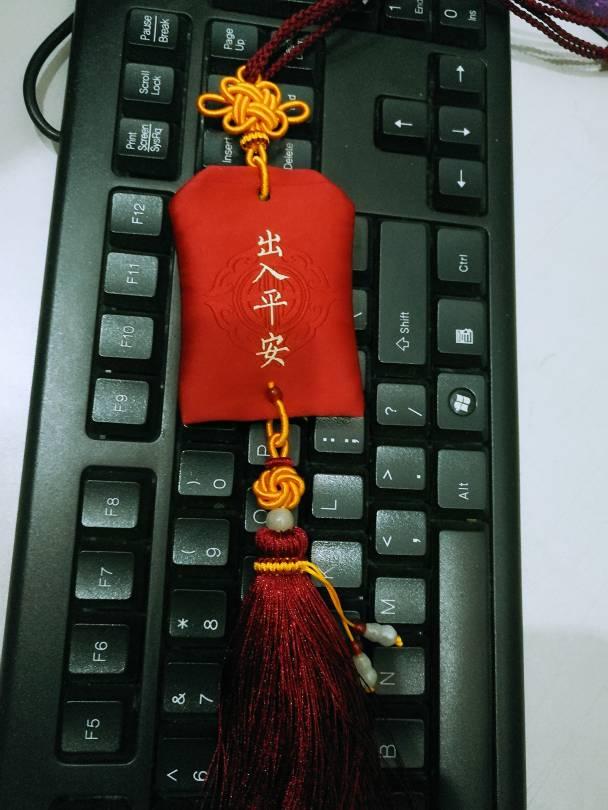 中国结论坛 福袋车挂  作品展示 131041cmefo2oobwbbwpmz
