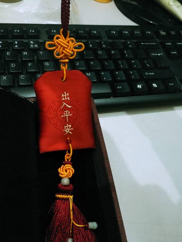 中国结论坛 福袋车挂  作品展示 131042qnv191lyvzin15vw