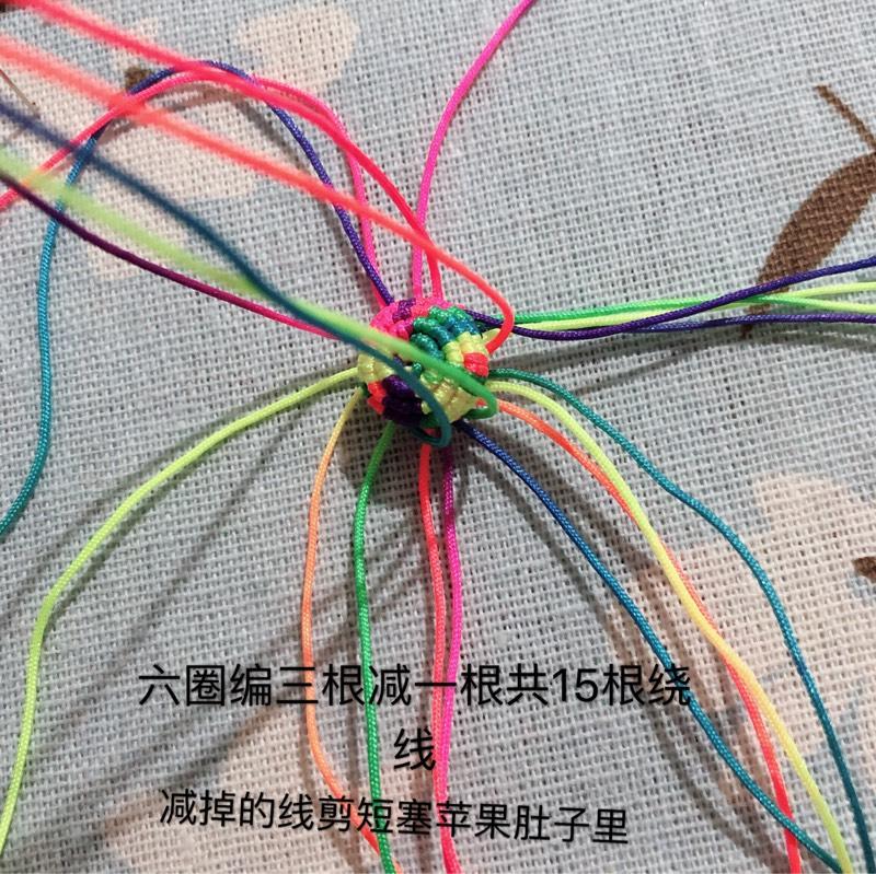 中国结论坛   立体绳结教程与交流区 215746p022kanx0d6j9z71