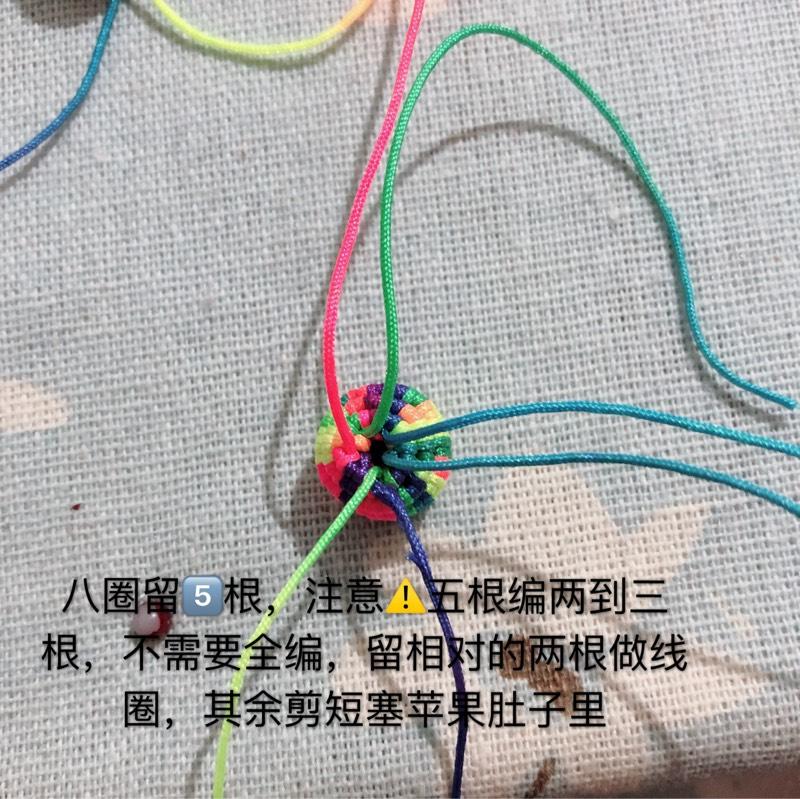 中国结论坛   立体绳结教程与交流区 215747gm785cykky5q1oyx