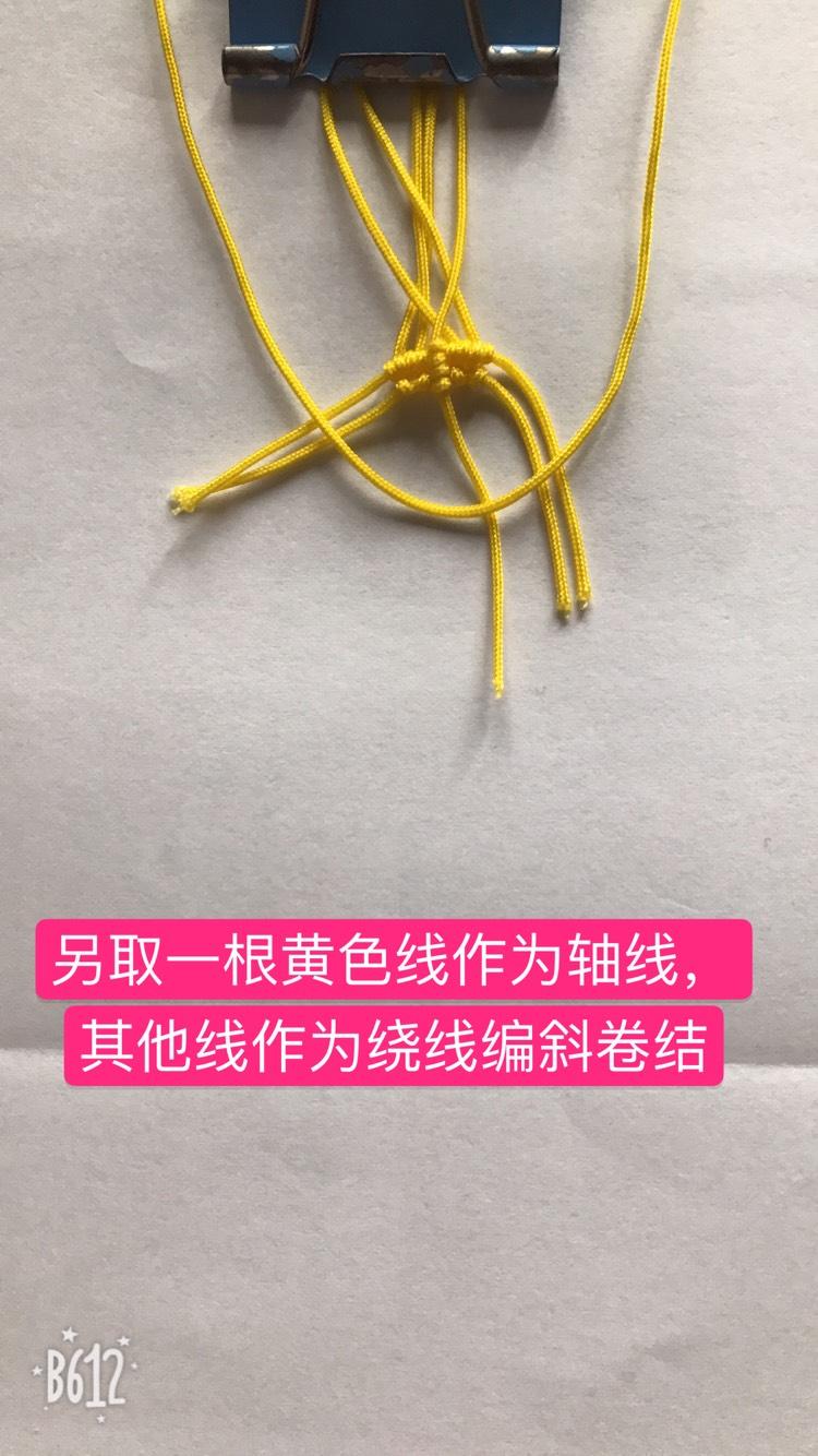 中国结论坛 小鸡  立体绳结教程与交流区 165837r9jj7p1737pjuppz