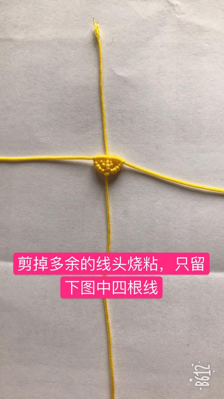 中国结论坛 小鸡  立体绳结教程与交流区 165839xsgv2wggidzkxxng