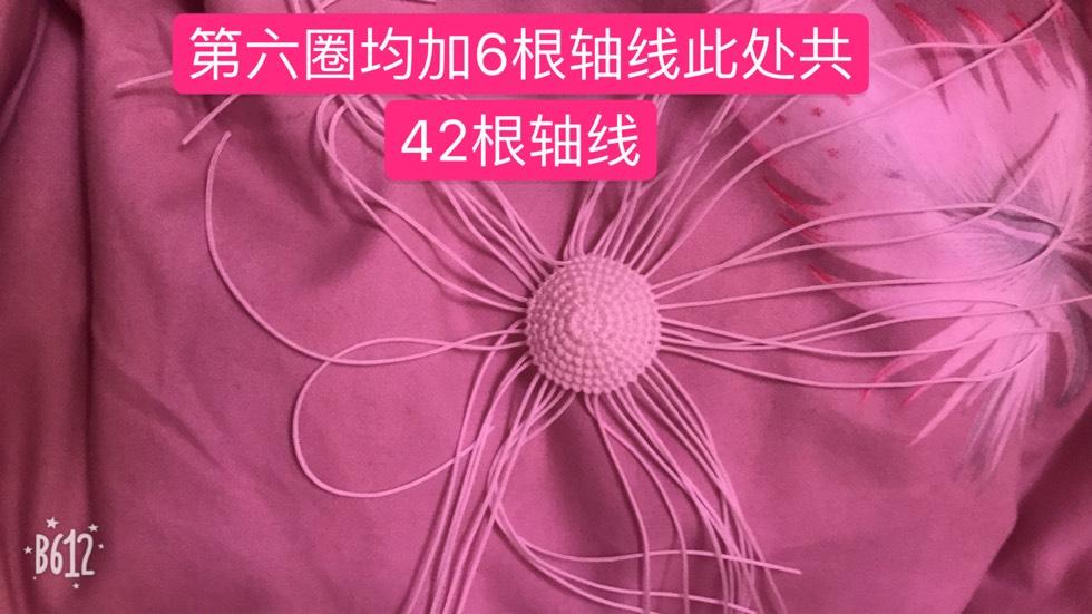 中国结论坛 小鸡  立体绳结教程与交流区 165850pgavx4f8tzqcqa0g