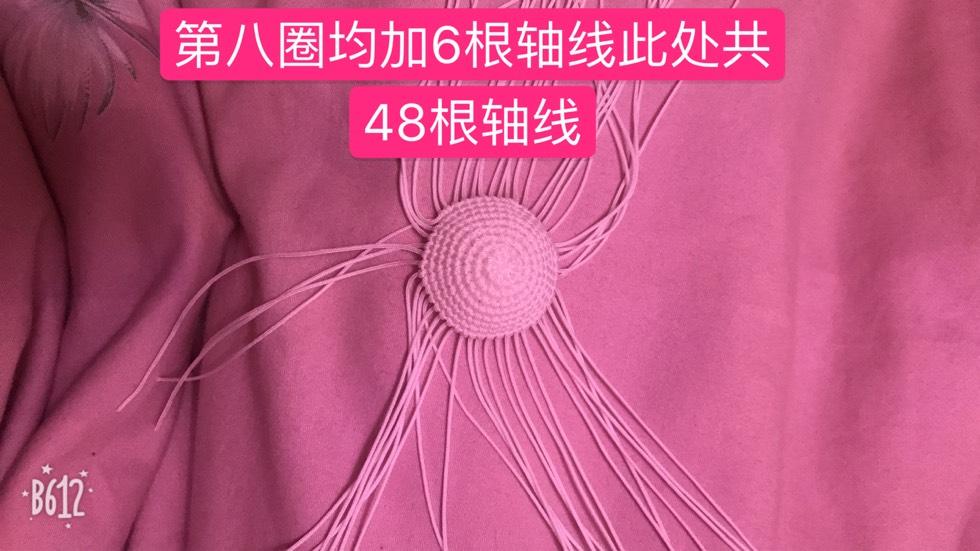 中国结论坛 小鸡  立体绳结教程与交流区 165853e1cvdmgd2qwjwfvd