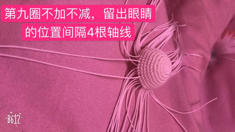 中国结论坛 小鸡  立体绳结教程与交流区 165854m2ak4kdqdqnqmcec