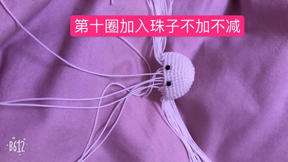 中国结论坛 小鸡  立体绳结教程与交流区 165854u88ae0daal9eteal