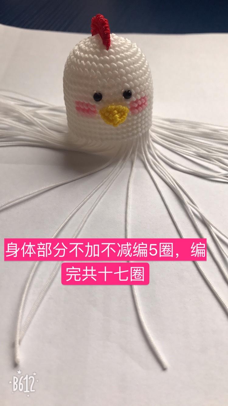 中国结论坛 小鸡  立体绳结教程与交流区 165902vrwkk78p034wsoaw