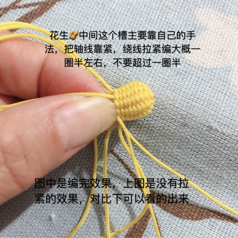 中国结论坛   立体绳结教程与交流区 172406a6v7an6n7n1eqr1h