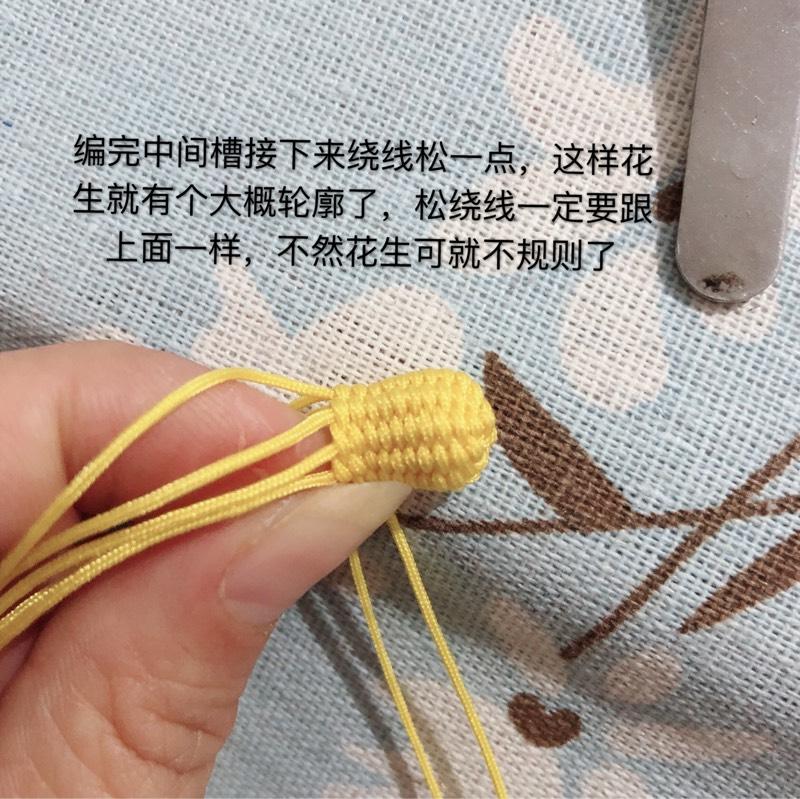 中国结论坛   立体绳结教程与交流区 172406teevrmcfjvcv3ve9