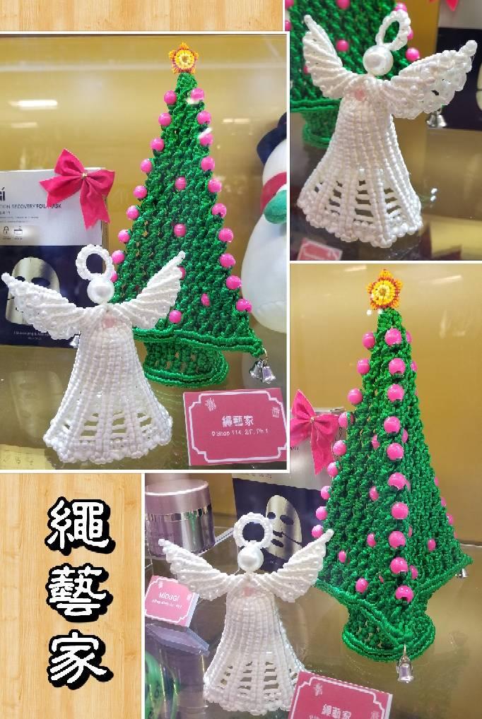 中国结论坛 祝各位老師及結友聖誕快樂!  作品展示 184957d3z39998knukarna