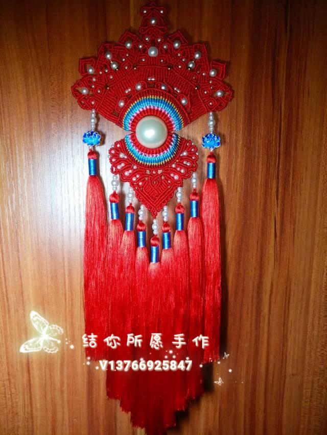 中国结论坛 碧穹至尊,红色版  作品展示 215834s3za77785dgd4meu