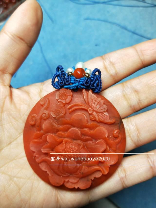中国结论坛 南红牡丹花镯心牌项链  作品展示 010846qwieb3hfrccu8hjz