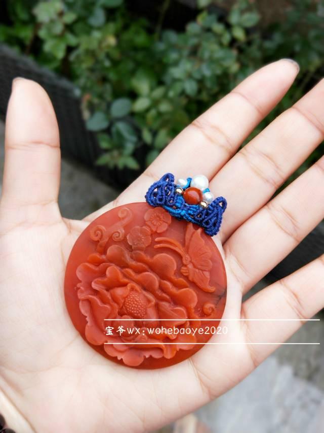 中国结论坛 南红牡丹花镯心牌项链  作品展示 010846wcpnbbxs3hnwnnnz