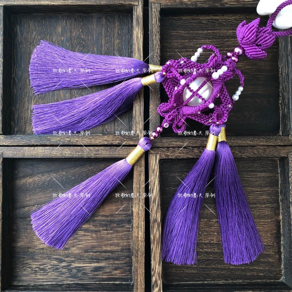 中国结论坛 原创挂饰之姹紫  作品展示 130903vpp2n467yppgz42p