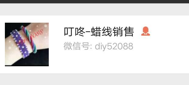 中国结论坛   作品展示 132917fwd6oo26wy46co2o