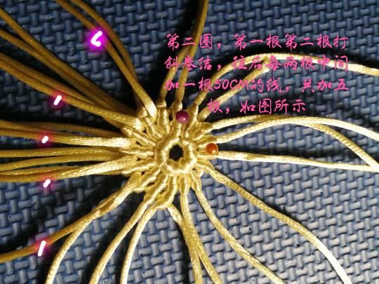 中国结论坛 【原创】圣诞老人教程  立体绳结教程与交流区 140755ducc6u63qglsz3g6