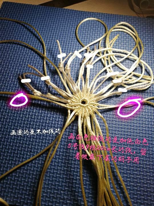 中国结论坛 【原创】圣诞老人教程  立体绳结教程与交流区 140756jpqr83ddqdc8rs8p