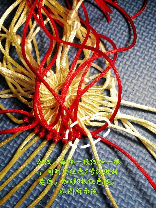 中国结论坛 【原创】圣诞老人教程  立体绳结教程与交流区 140800kxlzxyn969lo9o7h