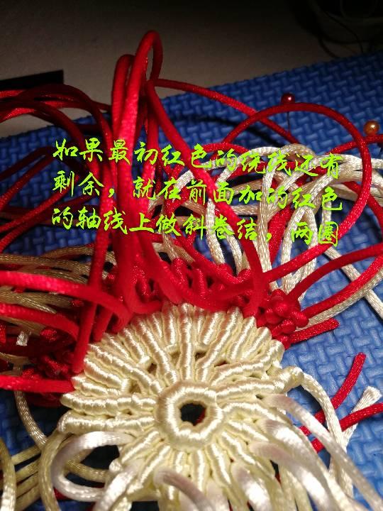 中国结论坛   立体绳结教程与交流区 141025faadt8hjjvaddyjx
