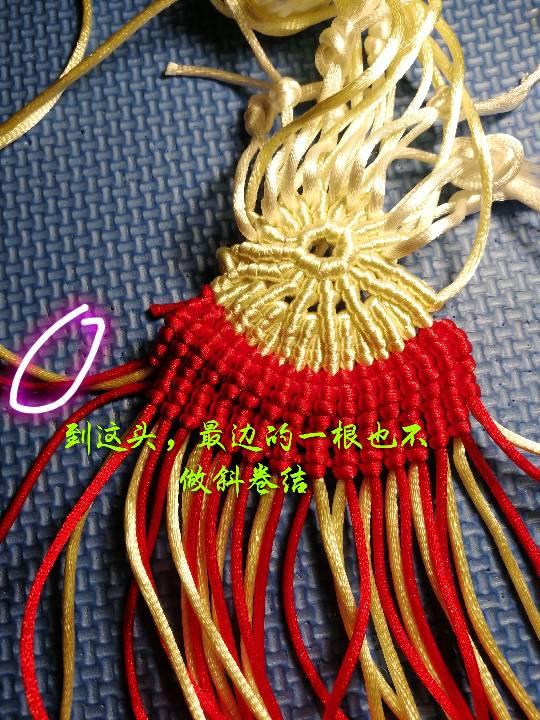中国结论坛   立体绳结教程与交流区 141025zhihxmiiwy0n64k3