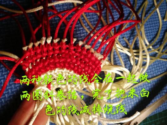 中国结论坛   立体绳结教程与交流区 141107zgyk8gbtkxktxm0x