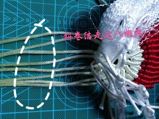 中国结论坛   立体绳结教程与交流区 141108gkegeki2rp0gpgei