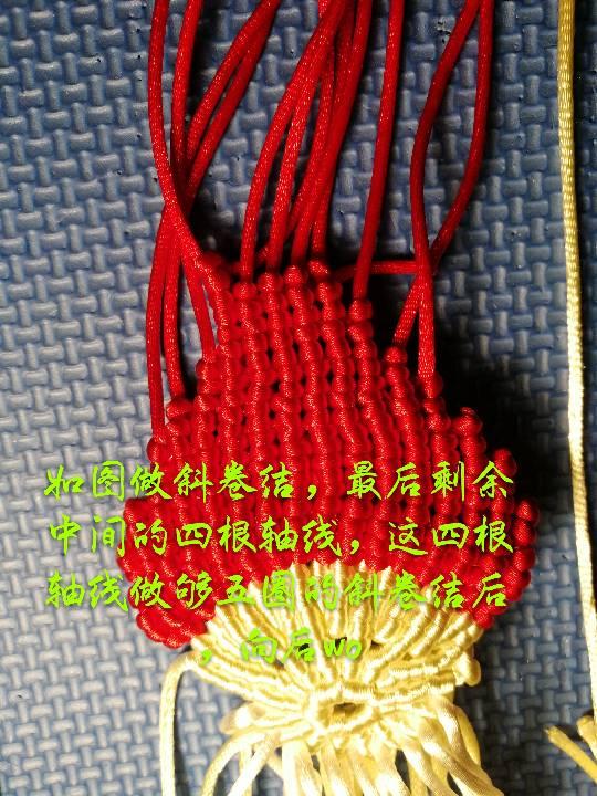 中国结论坛   立体绳结教程与交流区 141108wnnze8eeem91ls87