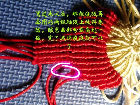 中国结论坛   立体绳结教程与交流区 141108x821288kk39dgs2g
