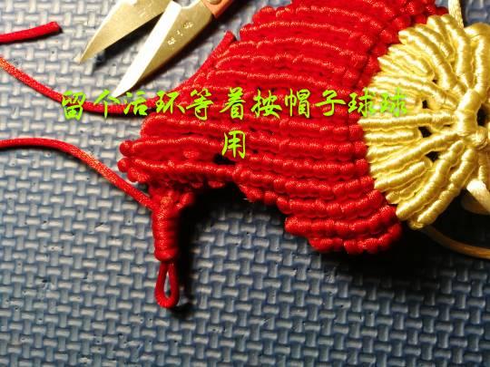 中国结论坛   立体绳结教程与交流区 141108zyrb7hyt51ko5yr2