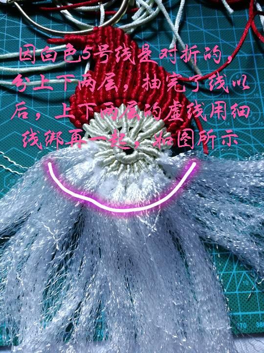 中国结论坛   立体绳结教程与交流区 141146btaszc54t6uruuud