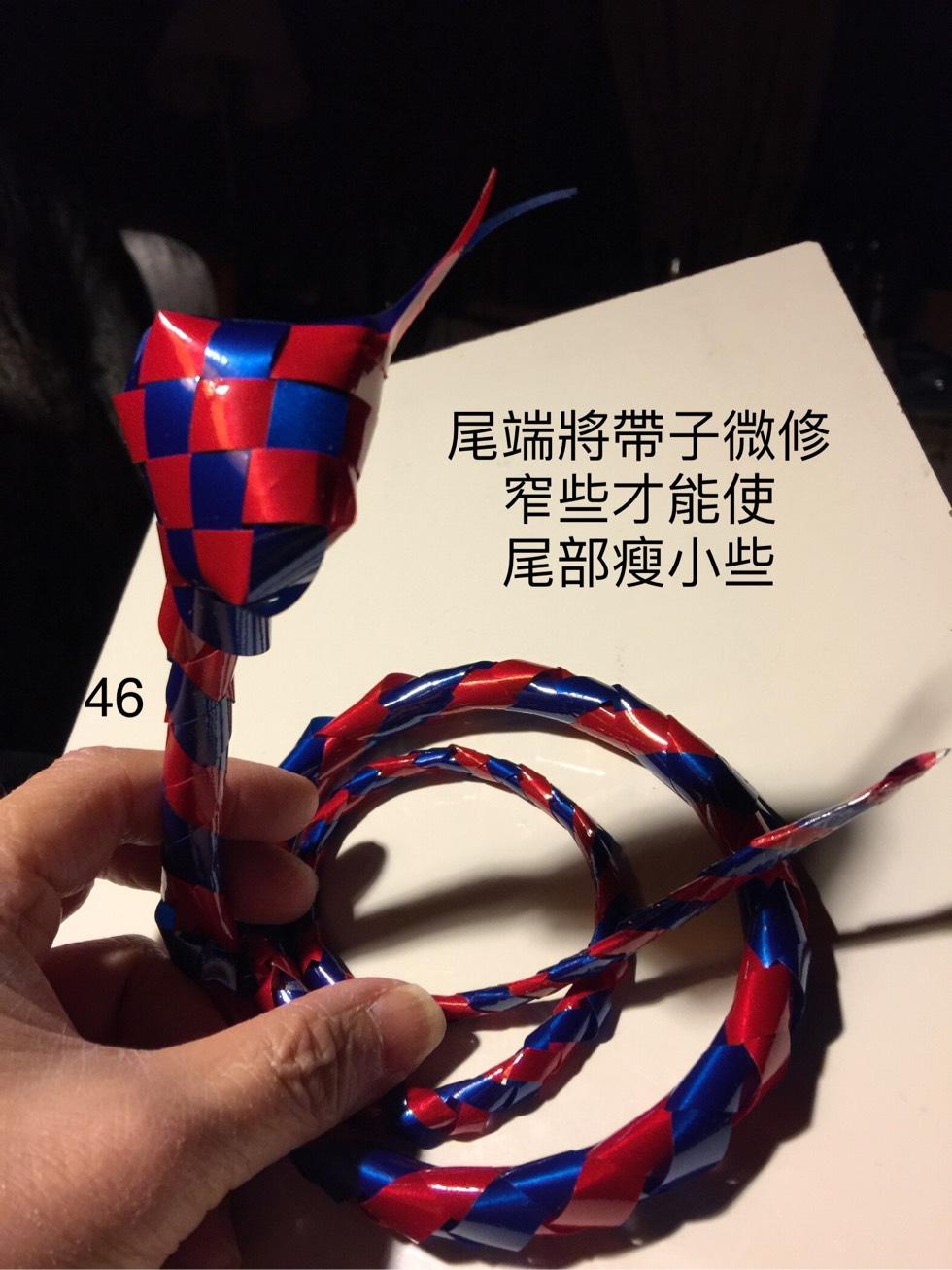 中国结论坛 毒蛇  立体绳结教程与交流区 204005guf7bzuozazuu6ca