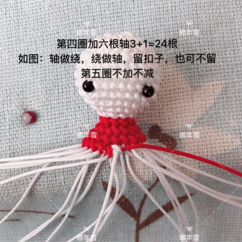 中国结论坛   立体绳结教程与交流区 083633baahsa6aiaotmada