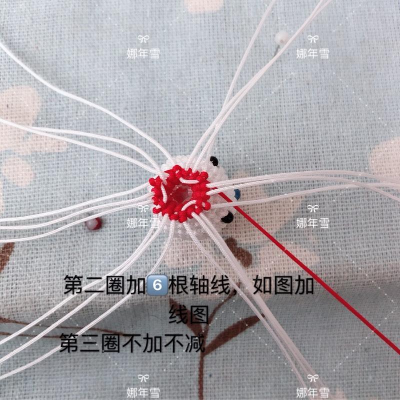 中国结论坛   立体绳结教程与交流区 083633s08bjrnbkrabjszm