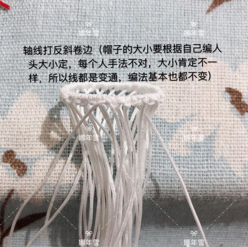 中国结论坛   立体绳结教程与交流区 084249irwrifimxlvdsccx