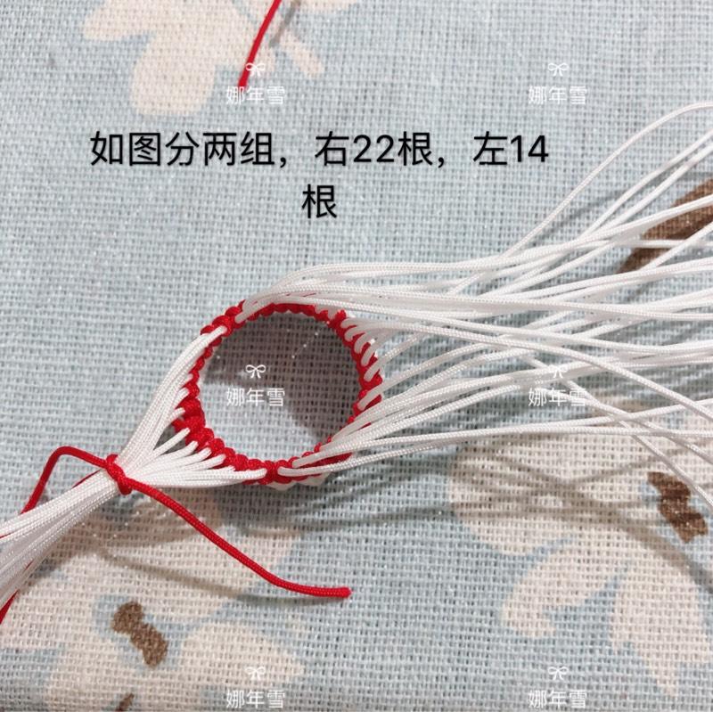 中国结论坛   立体绳结教程与交流区 084323wkw8fptzakpzqaw8