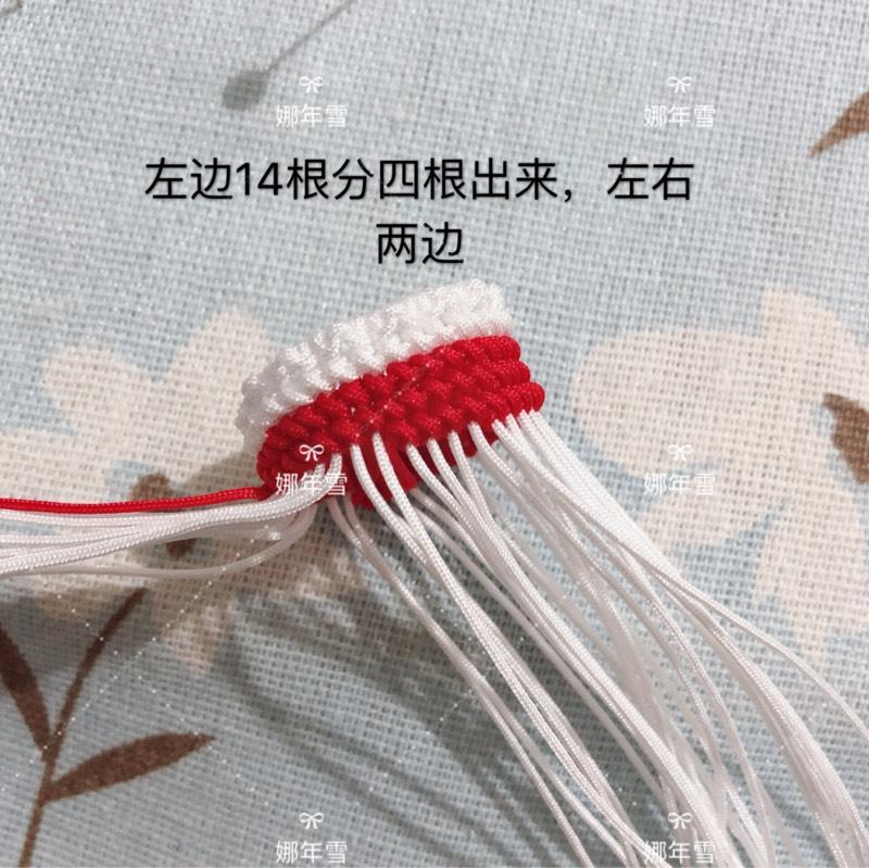 中国结论坛   立体绳结教程与交流区 084324g85505153pdf5f1t