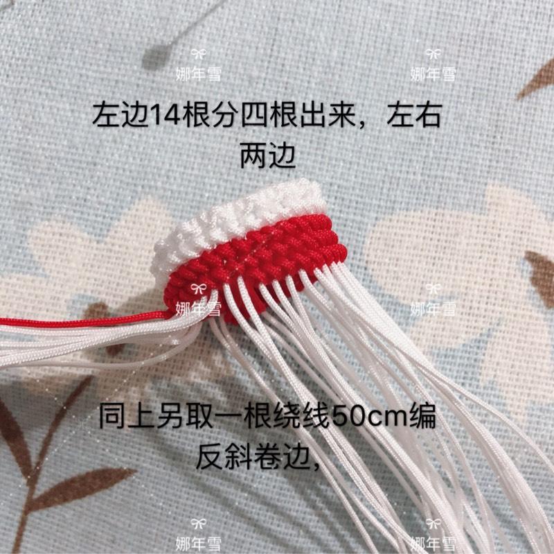 中国结论坛   立体绳结教程与交流区 084324y1klhp67zuqy2ulk