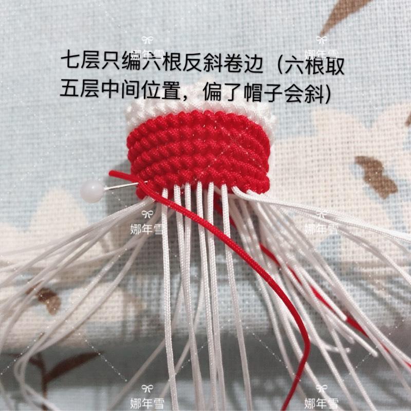 中国结论坛   立体绳结教程与交流区 084352jq2kku5rzmp5h26h