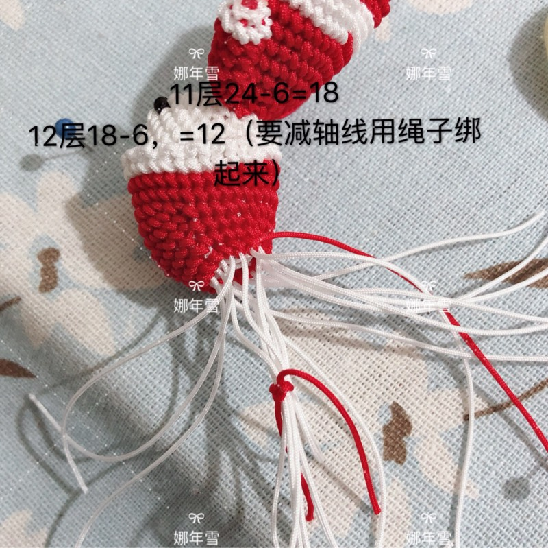 中国结论坛   立体绳结教程与交流区 084432kfyygioidgsykpff