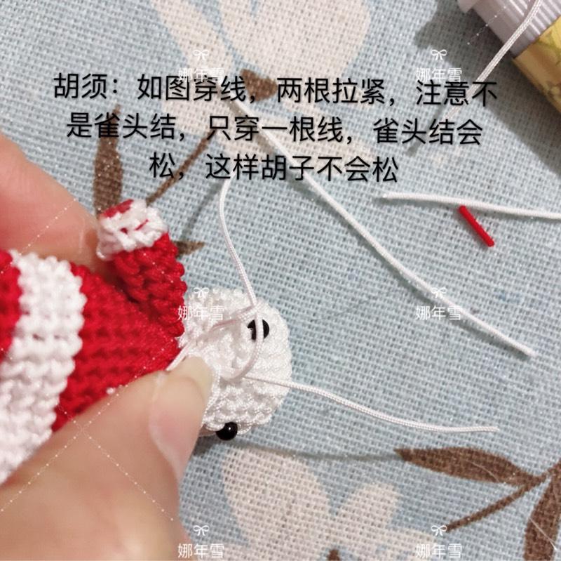 中国结论坛   立体绳结教程与交流区 084433cgf7zrifgqnrp7mz