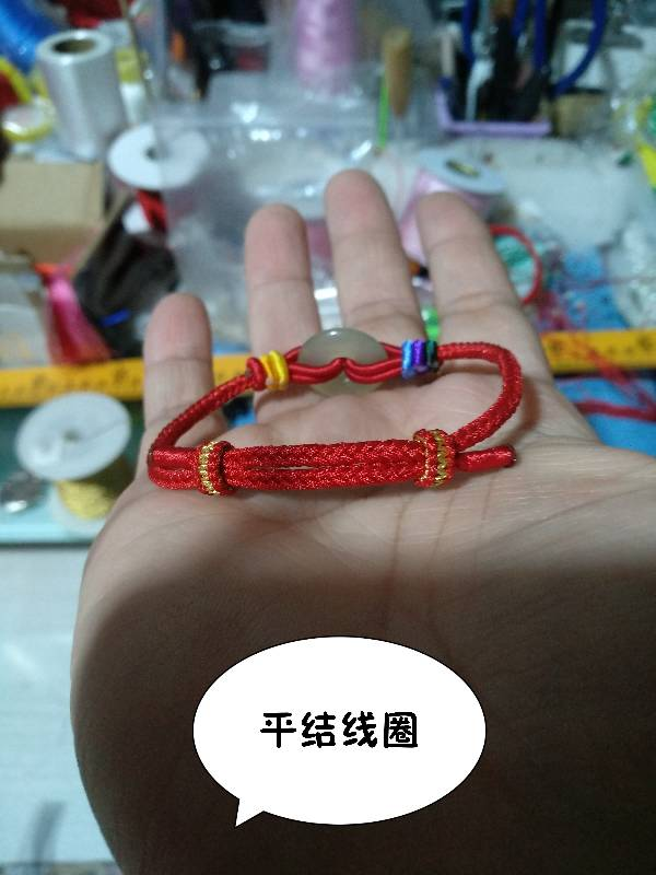 中国结论坛 平结线圈教程 教程,平结线圈拉环的做法,皇冠平结线圈编法,二十四种手链编法,平结线圈的编法 图文教程区 193706l73zq07rxq6i2620
