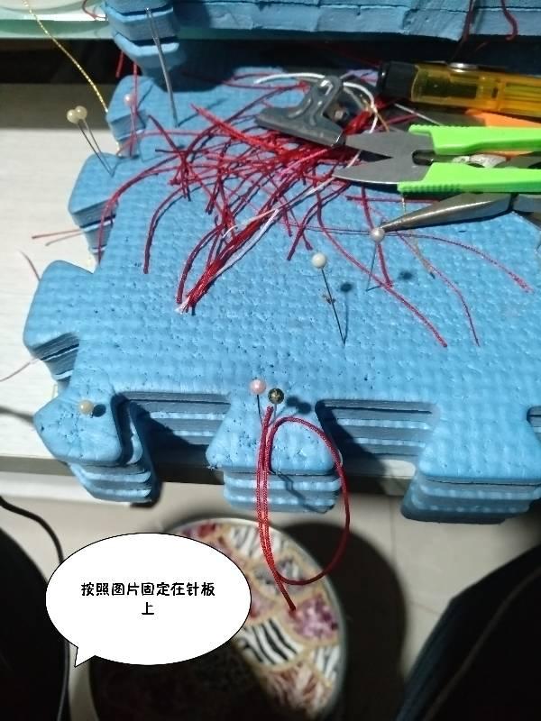 中国结论坛 平结线圈教程 教程,平结线圈拉环的做法,皇冠平结线圈编法,二十四种手链编法,平结线圈的编法 图文教程区 193707eb0ob1we1ljowl1s