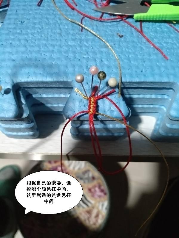 中国结论坛 平结线圈教程 教程,平结线圈拉环的做法,皇冠平结线圈编法,二十四种手链编法,平结线圈的编法 图文教程区 193710x1mcjcdzjvcrv11l