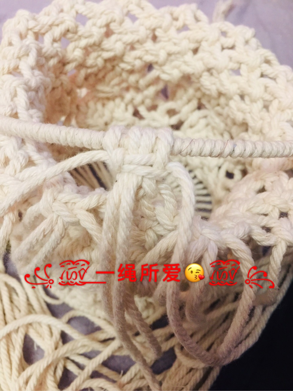 中国结论坛 原创·Macrame 收纳篮  立体绳结教程与交流区 143032sstjrnztp5gsrqjt