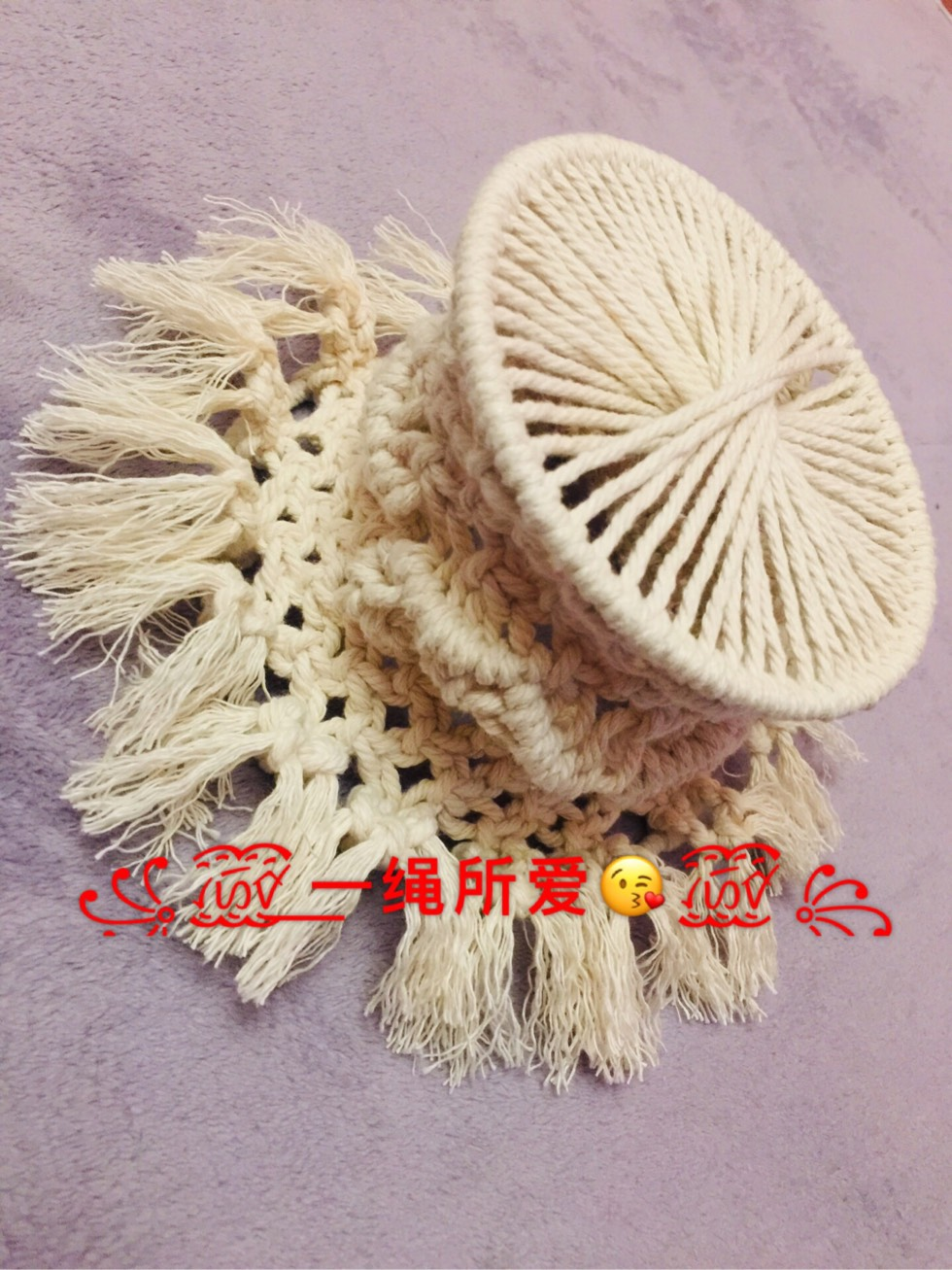 中国结论坛 原创·Macrame 收纳篮  立体绳结教程与交流区 143040oo8oxxy2yb7ldbbv
