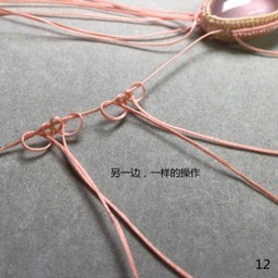 中国结论坛 我要飞得更高-1  图文教程区 152536jgx1tgxgabvzzwx4