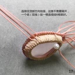 中国结论坛 我要飞得更高-1  图文教程区 152538xu34upaaecduaczz